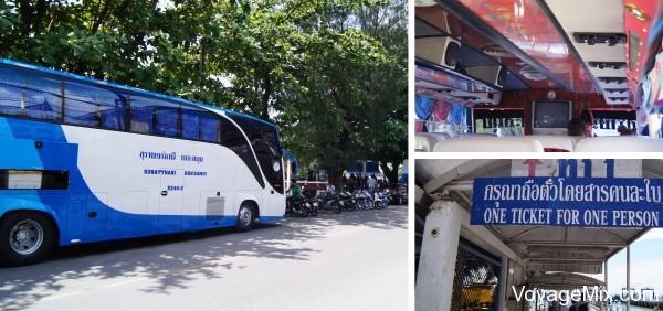 автобус и паром