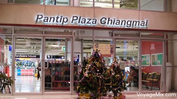 Panthip Plaza Chiang Mai