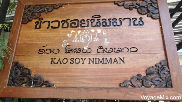 Kao Soy Nimman