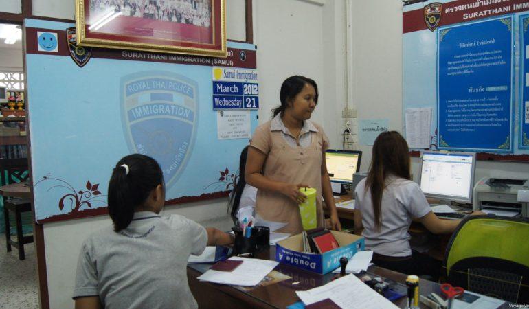 Immigration Office на Натон (Nathon)