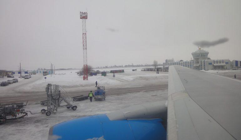 Перелет из Киева в Бангкок самолетом Аэросвит