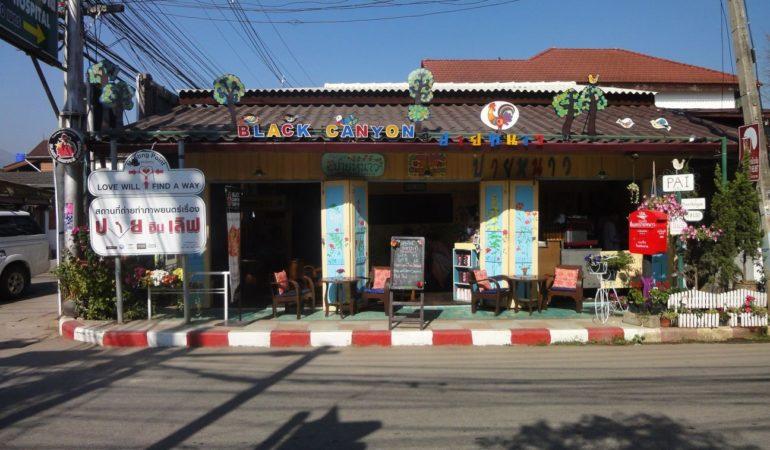 Городок Пай (Pai) Таиланд, расслабленная атмосфера