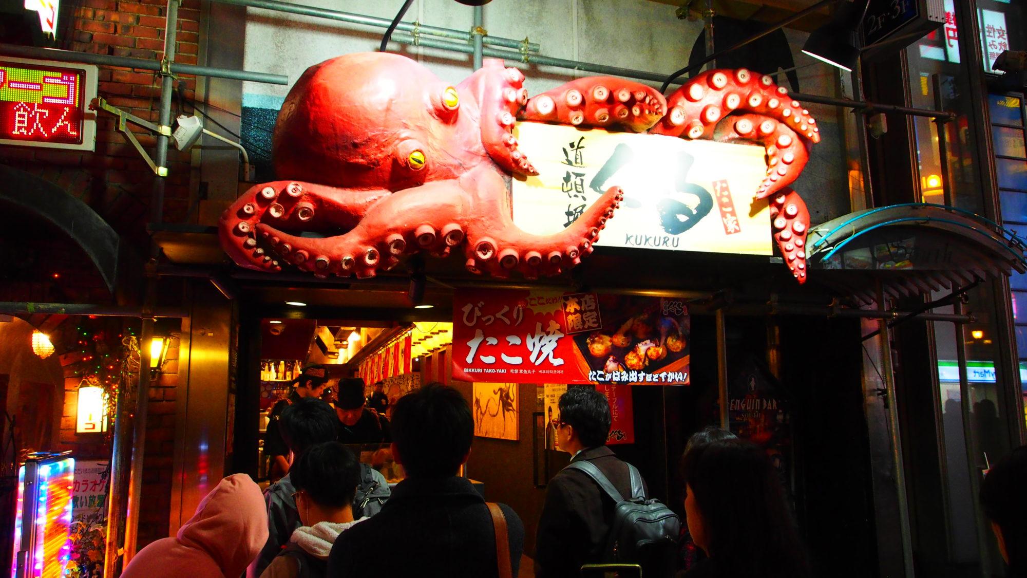 Такояки — популярное японское блюдо, шарики из жидкого теста с начинкой из отварного осьминога и других ингредиентов.
